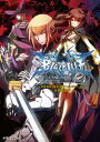 BLAZBLUE─ブレイブルー─フェイズシフト2【電子書籍】[ 森利道(アークシステムワークス),駒尾 真子,加藤 勇樹 ]