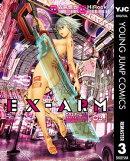 EX-ARM ������������ ��ޥ������� 3