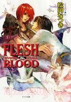 FLESH&BLOOD17