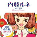 ��ƣ��� ART BOX Roots of Kawaii ��̵������ɤ��ǡ�
