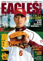 ���̳�ŷ������ǥ����륹��Eagles Magazine[�������륹���ޥ�����]������92��