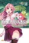 RAILWARS!12日本國有鉄道公安隊【電子書籍】[ 豊田巧 ]