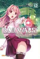 RAILWARS!12日本國有鉄道公安隊