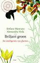 Briljant groende intelligentie van planten【電子書籍】 Stefano Mancuso