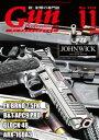 月刊Gun Professionals2019年11月号【電子書籍】 Gun Professionals編集部