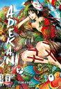 Adekan 07【電子書籍】[ Tsukiji Nao ]