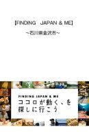 FIDING JAPAN �� ME