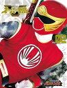 スーパー戦隊 Official Mook 21世紀 vol.2 忍風戦隊ハリケンジャー【電子書籍】[ 講談社 ]