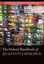 The Oxford Handbook of Qualitative Research【電子書籍】