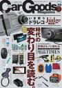 Car Goods Magazine 2019年11月号【電子書籍】[ 三栄 ]