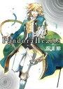 PandoraHearts7巻【電子書籍】[ 望月淳 ]