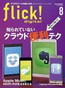 flick! Digital 2015ǯ8��� vol.46