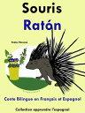 Conte Bilingue en Fran?ais et Espagnol: Souris - Rat?n. Collection apprendre l'espagnol.【電子書籍】[ Pedro Paramo ]
