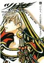 ツバサ RESERVoir CHRoNiCLE6巻【電子書籍】[ CLAMP ]
