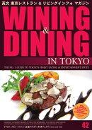 Wining �� Dining in Tokyo�ʥ磻�˥������˥���������� 42