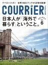 クーリエ・ジャポン セレクト Vol.06 日本人が「海外で暮らす」ということ。【電子書籍】[ クーリエ・ジャポン編集部 ]