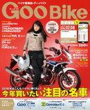 GooBike 2016ǯ2���