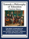 Towards A Philosophy Of EducationWith linked Table of Contents【電子書籍】[ ...