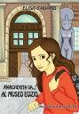 Margherita va al museo egizio【電子書籍】[ Elisa D'Adamo ]