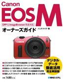 Canon EOS M�����ʡ���������