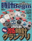 ����Begin(�ӥ���� 2016ǯ�߹�
