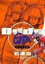 Odds GP! 5巻【電子書籍】[ 石渡治 ]