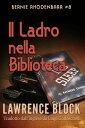 Il Ladro nella BibliotecaBernie Rhodenbarr, #8【電子書籍】[ Lawrence Block ]