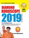DIAMOND HOROSCOPE LIBRA 2019【電子書籍】[ Dr. Bhojraj Dwivedi ]