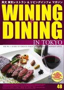 Wining �� Dining in Tokyo�ʥ磻�˥������˥���������� 48