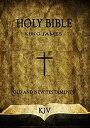 Holy Bible, King James Version (Original KJV: Easy Read)【電子書籍】 King James