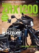 Kawasaki ZRX1200&1100 vol.2