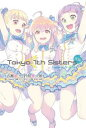 Tokyo 7th Sisters -episode.Le☆S☆Ca- 後編【電子書籍】[ 古瀬風 ]