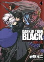 DARKER THAN BLACK-�����̉�-4���y�d�q���Ёz[ �⌴�T�� ]