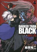 DARKER THAN BLACK-�����β�-4��