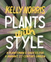 Plants with StyleA Plantsman's Choices for a Vibrant, 21st-Century Garden【電子書籍】[ Kelly Norris ]