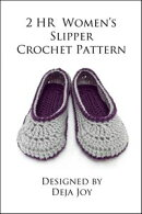 2 Hour Women's Slipper Crochet Pattern