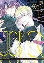 書, 雜誌, 漫畫 - JOKER REBOOT(1)【電子書籍】[ 霜月かいり ]