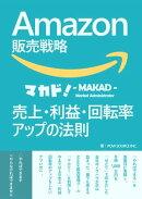 Amazon������ά