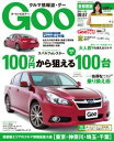 Goo 2014.09.072014.09.07【電子書籍】
