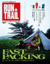 RUN+TRAIL別冊 ファストパッキング2014【電子書籍】[ 三栄書房 ]