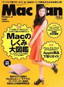 Mac Fan 2016ǯ6���
