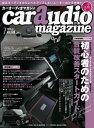car audio magazine 2019年7月号 vo...