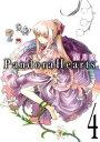 PandoraHearts4巻【電子書籍】[ 望月淳 ]