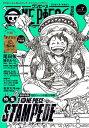 ONE PIECE magazine Vol.7【電子書籍】 尾田栄一郎