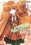 Rewrite:SIDE-B(2)【電子書籍】[ Key ]