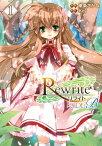 Rewrite:SIDE-B(1)【電子書籍】[ Key ]