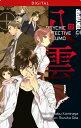 Psychic Detective Yakumo 13【電子書籍】[ Manabu Kaminaga ]