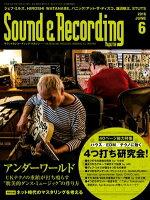 サウンド&レコーディング・マガジン2016年6月号