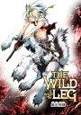 THE WILD LEG 第1話【電子書籍】[ 姫川明輝 ]
