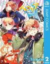 ヘタリア World☆Stars 2【電子書籍】[ 日丸屋秀...
